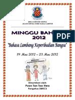 bukuprogminggubm2012-120308173648-phpapp01.pdf