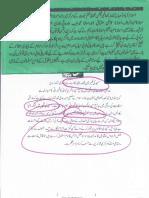 Aqeeda-Khatm-e-nubuwwat-AND -ISLAM-Pakistan-KAY-DUSHMAN.. 9138