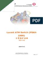 AXD 301