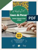 brochure_cours_persan_2018.pdf