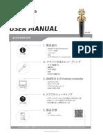 AMBEO VR Mic User Manual