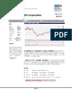Mandarin Version - IOI Corporation Berhad