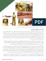 1965ء کی جنگ کے گم نام ہیرو - ایکسپریس اردو