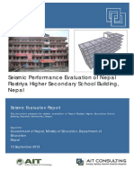 AITC Nepal Rastriya Report 2