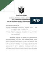 Kerangka Risalah KBK-Diemail