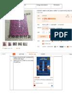taobao booklist