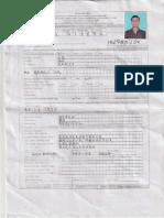 DOCOMENTT-compressed.pdf