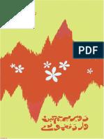 da-veer-pa-cham-ke-war-da-naghmo-dey.pdf