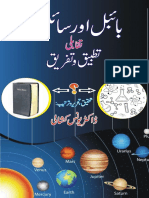 Bible and Science Book by Kashali