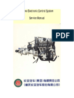 Tiger Engine Service Manual.pdf