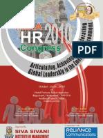 HR Congress