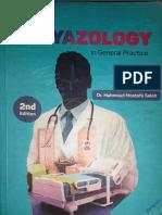Emtyazology in General Practice