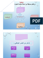 Nouv13e.2au Présentation Microsoft Office PowerPoint