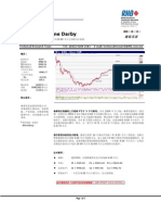 Mandarin Version -Sime Darby Berhad