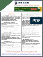Ibps po english Vocabulary PDF -Aug 2018