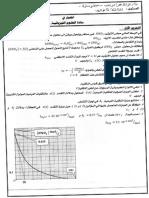 Physics 3as14 1trim1