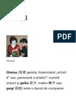 Gheișă - Wikipedia