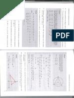 Exercicios Geometria Analitica i - Livro Vol 7