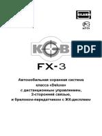 FX-3 ver2