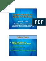 20080206 Digitalav Growth Strategy