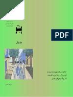 G5_Pa_Pashto Language.pdf