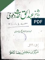 Sawaneh'e Shah Abdul-Haqq Dehlawi [Urdu]