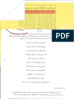 JIHAD SAY DOORI AND  The sayings of the Promised Messiah