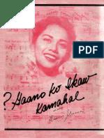 Gaano Ko Ikaw Kamahal.pdf