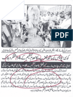 ISLAM-Pakistan-KAY-DUSHMAN 9167