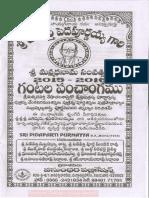 Pidaparthi2015.pdf