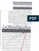 -ISLAM-Pakistan-KAY-DUSHMAN 9209