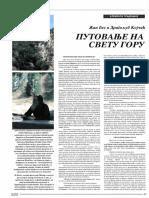 Zan Bes - Putovanje na Svetu Goru (odlomak).pdf.pdf