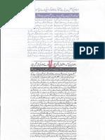 ISLAM-Pakistan-KAY-DUSHMAN 9216