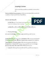 Sociology – Anthropology Lecture.pdf