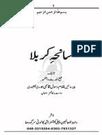 Sanha-Karbala by Ghulam Rasool Qasmi qadri naqshbandi.pdf