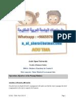 حل , b203a واجب , b203a 00966597837185 < حلول واجبات الجامعـة العربية المفتوحة