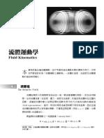 CH04CH018923165489.pdf