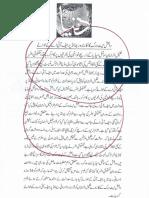 -ISLAM-Pakistan-KAY-DUSHMAN 9238