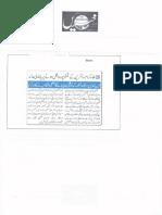 -ISLAM-Pakistan-KAY-DUSHMAN 9242