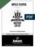 Sample Paper ANTHE 2018 (Class IX  Studying) AP