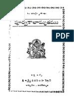 119150273-పూర-వ-కాలామృతము-Purva-Kala-AmrutAm.pdf