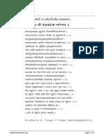 Venkatesh Stotram