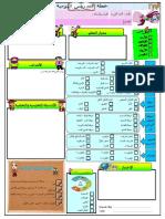 tapak rph bahasa arab.pdf