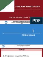 2018 Pk Guru Disdik Jateng