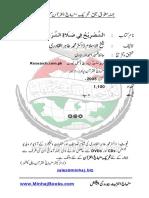 traveeh_1.pdf