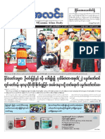 Myanma Alinn Daily_  28 Oct 2018 Newpapers.pdf