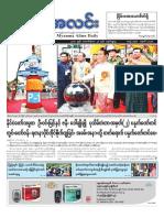 Myanma Alinn Daily_  28 Oct 2018 Newpapers.pdf
