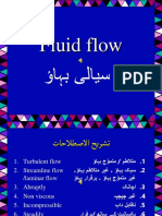 Physics Solutions Manual