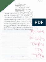 Aurat Par Tashadud |/Woman PunishmenT 9252
