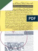 Aqeeda-Khatm-e-nubuwwat-AND FIRQOON MAIN BATI QOM  9258